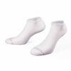 unifarbene, rutschfeste weiße Sneaker Socken von PATRON SOCKS